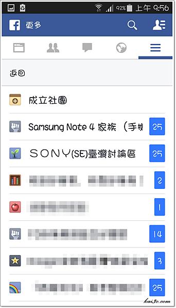 Screenshot_2015-01-28-09-56-00