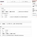 網頁介紹-非會員購買流程003.png