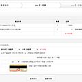 網頁介紹-非會員購買流程005.png