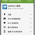 Screenshot_2015-01-28-19-31-50.png