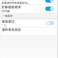 Screenshot_2015-01-28-19-39-10.png