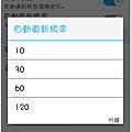Screenshot_2015-01-28-19-39-19.png