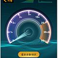 Spark NZ 4G+行動網路測速(天空之塔).png