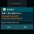 Screenshot_2015-02-24-13-04-17
