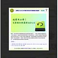 快捷操作環-智慧選取002.png