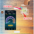 快捷操作環-智慧選取-圖片快傳003.png