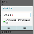 顯示資訊-使用者資訊.png