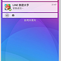 Screenshot_2015-03-05-21-47-07.png