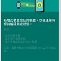 Screenshot_2015-03-05-22-08-53.png