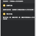 Screenshot_2015-03-08-09-47-36.png