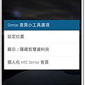 Screenshot_2015-03-25-14-46-55.png
