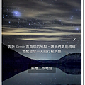 Screenshot_2015-03-25-14-47-36.png