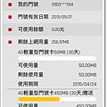 Screenshot_2015-03-25-16-34-35.png