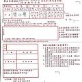 新建檔案 1.pdf.jpg