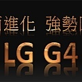G4縮圖.jpg