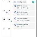 行事曆-5