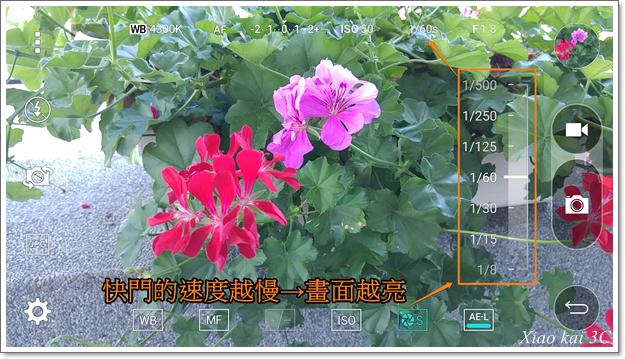 Screenshot_2015-06-15-09-11-09