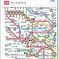 東京地鐵遊客乘車指南-11