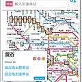 東京地鐵遊客乘車指南-10