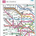 東京地鐵遊客乘車指南-9
