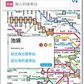 東京地鐵遊客乘車指南-8
