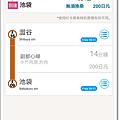 東京地鐵遊客乘車指南-6