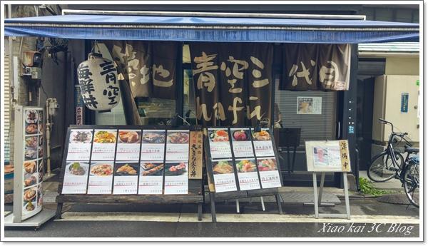 20150716_154224_HDR.jpg