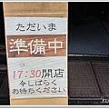 20150716_154502_HDR.jpg