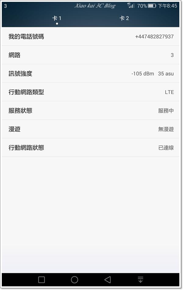 Screenshot_2015-08-18-20-45-09.png
