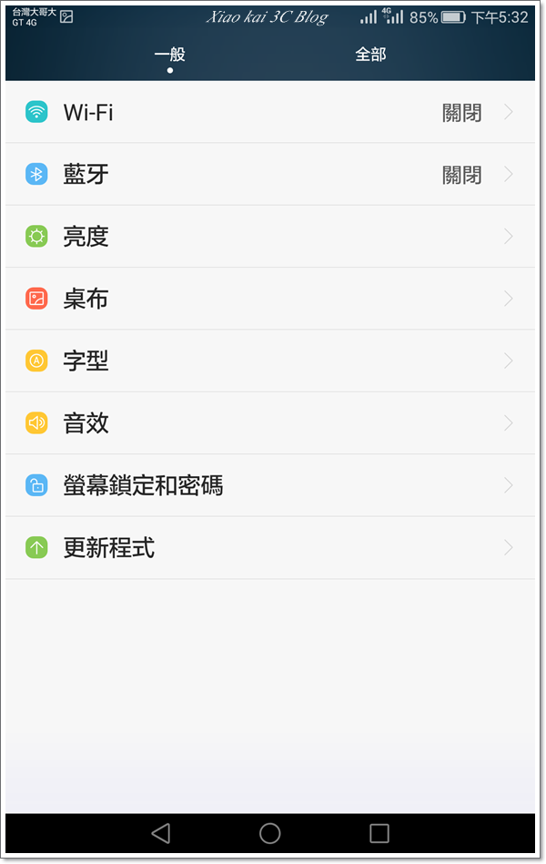 Screenshot_2015-08-12-17-32-27.png