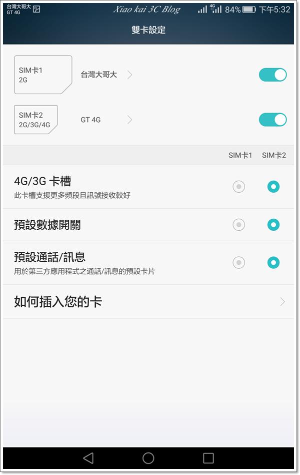 Screenshot_2015-08-12-17-32-46.png