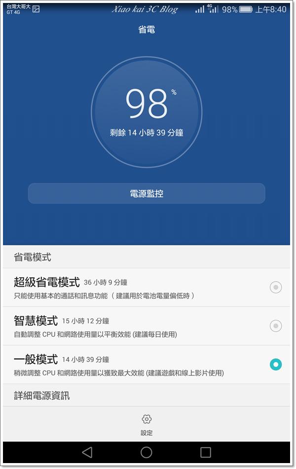 Screenshot_2015-08-13-08-40-50.png