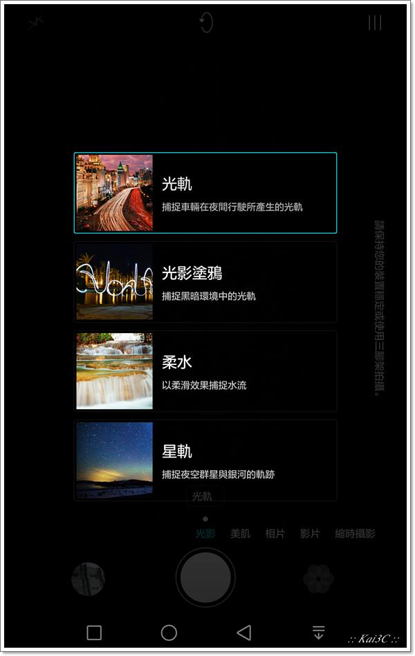 Screenshot_2015-08-30-11-55-31