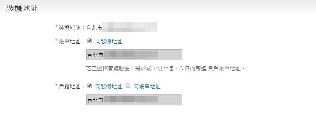 申請光世代008