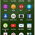Screenshot_2015-10-14-19-29-36.png