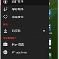 Screenshot_2015-10-14-19-29-45.png