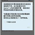 Screenshot_2015-10-14-19-33-43.png