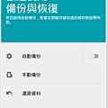 Screenshot_2015-10-16-20-36-51.png