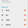 Screenshot_2015-10-16-20-37-00.png