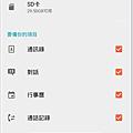 Screenshot_2015-10-16-20-42-24.png