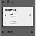 Screenshot_2015-10-16-20-42-30.png