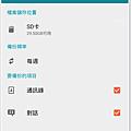 Screenshot_2015-10-16-20-42-52.png