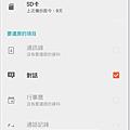 Screenshot_2015-10-16-20-43-34.png