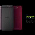 HTC A9首圖.png