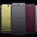 HTC One A9 顏色001.png