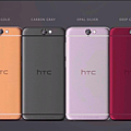 HTC One A9 顏色002.png