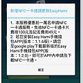 Screenshot_2015-11-07-17-47-58.png