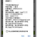 Screenshot_2015-11-07-17-54-23.png
