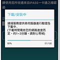Screenshot_2015-11-07-17-56-56.png