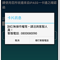 Screenshot_2015-11-09-17-13-15.png